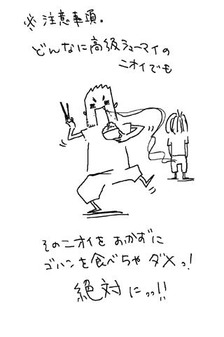 58_8.jpg