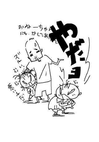 59_3.jpg