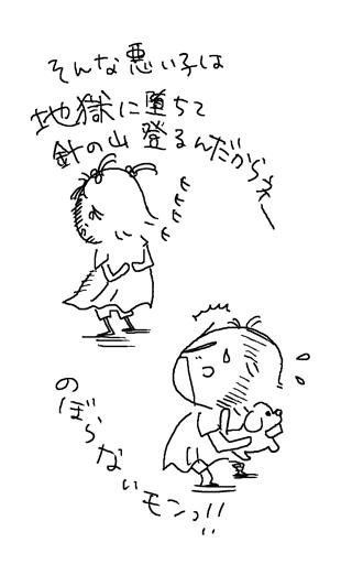 59_4.jpg