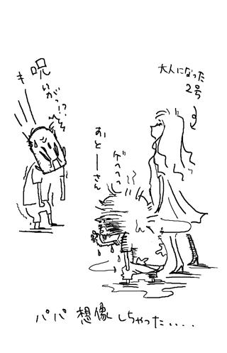 59_7.jpg