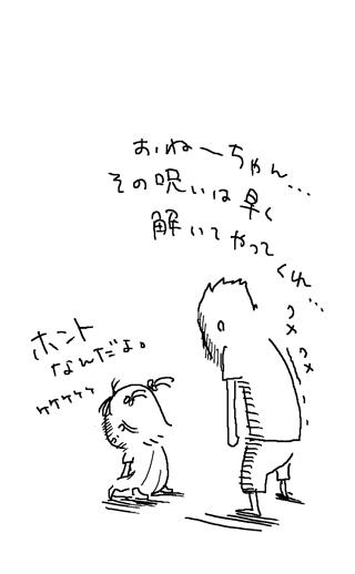 59_8.jpg