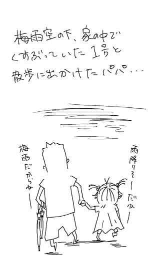 62_1.jpg