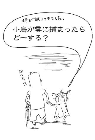 62_2.jpg