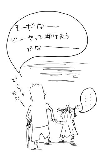62_3.jpg