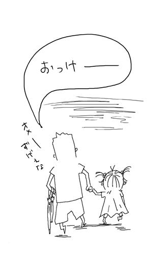 62_6.jpg