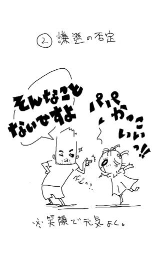 63_3.jpg
