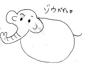nanamaa_zou.jpg