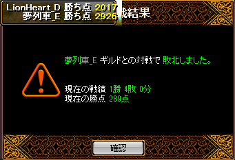 20130226Gv.png