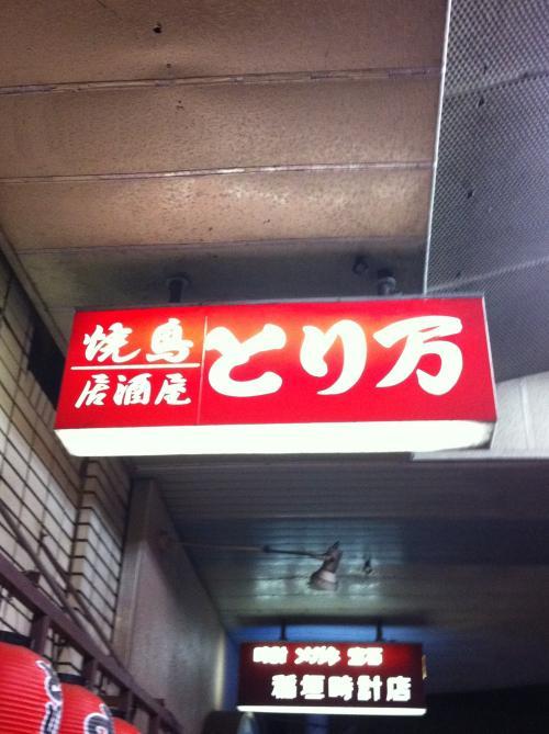 縺ィ繧贋ク・?・convert_20111210042054