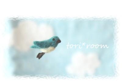 23-12-31小鳥2