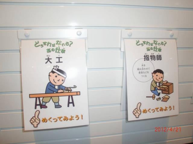 韓流研究室 <b>大阪人権博物館</b>、府と市から1億2000万円の補助
