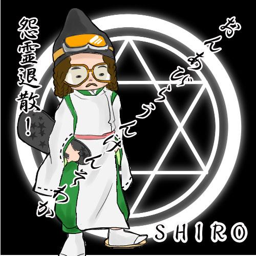 siro-1.jpg
