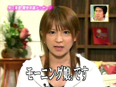 20120322_yaguchi_25.jpg