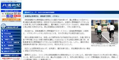 2013-06-21_ear.jpg
