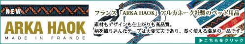 arka_bannar.jpg