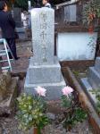 妻・師岡千枝子さんの墓