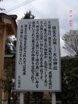 inuyama003.jpg