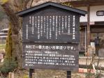 shirakawago007_convert_20100515022535.jpg