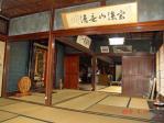 shirakawago044.jpg