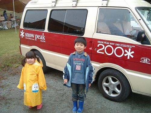 2006_04160108.jpg