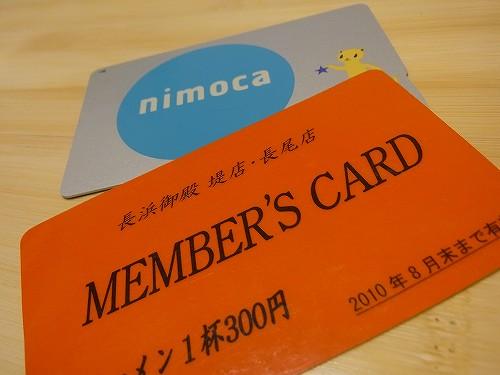 RIMG0017.jpg