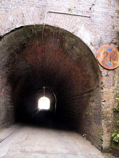 那智のトンネルブログ