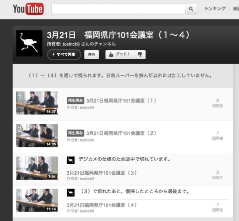 スクリーンショット 2012-03-22 6.52.36