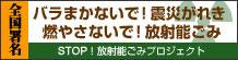 zenkokushomei_banner_s.jpg