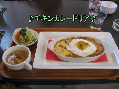 10・1・2・ドッグカフェ8