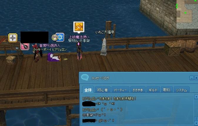mabinogi_2014_10_21_001.jpg