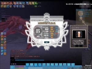 mabinogi_2014_10_21_011.jpg