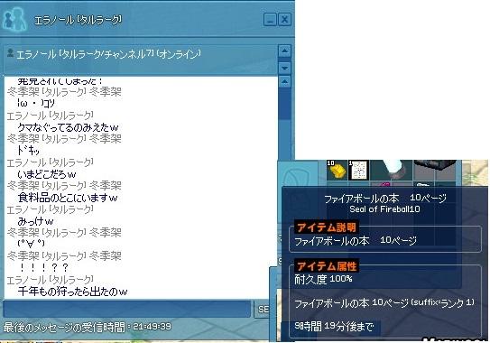 mabinogi_2014_11_20_003.jpg