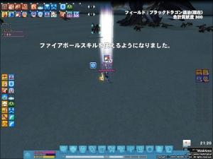 mabinogi_2014_11_20_017.jpg