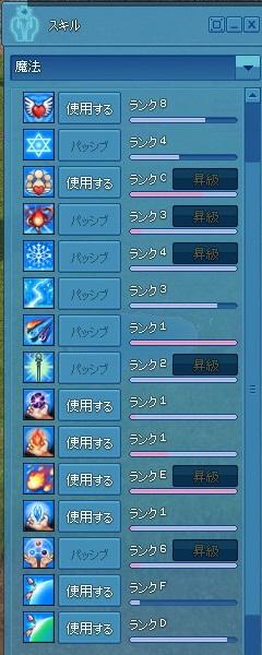 mabinogi_2014_11_26_002.jpg