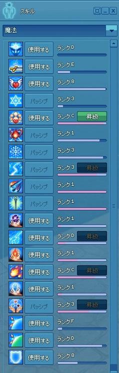mabinogi_2014_12_16_004.jpg