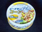 シーチキン Plusコーン缶