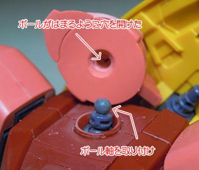 hguc-gelgoog130625-12.jpg