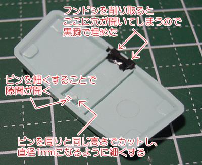 hguc-gm130116-04.jpg