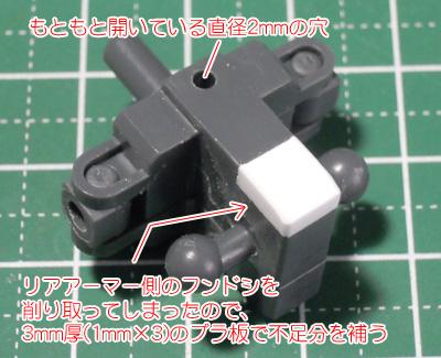 hguc-gm130116-06.jpg