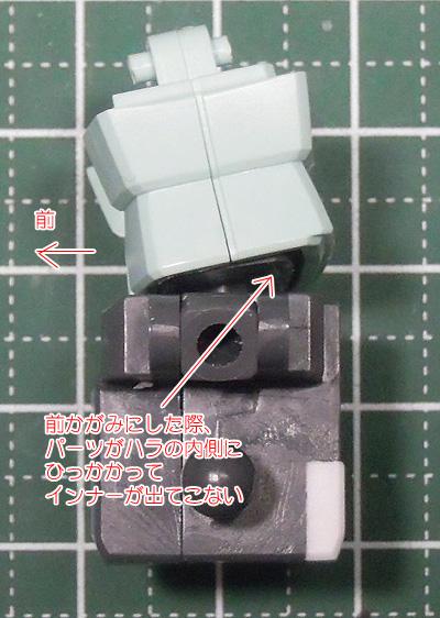 hguc-gm130201-01.jpg