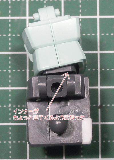 hguc-gm130201-03.jpg