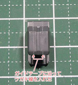 hguc-gm130220-08.jpg