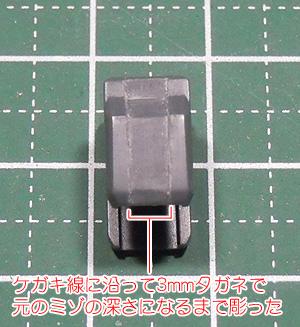 hguc-gm130220-09.jpg