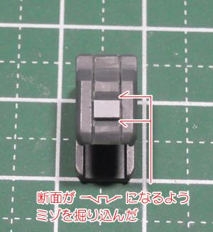 hguc-gm130220-12.jpg