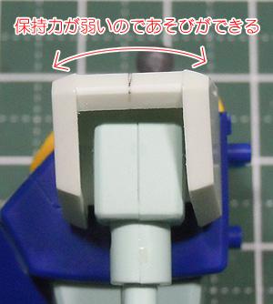 hguc-gm130308-02.jpg