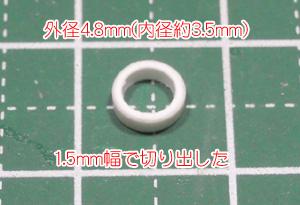 hguc-gm130308-03.jpg