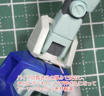 hguc-gm130308-06.jpg