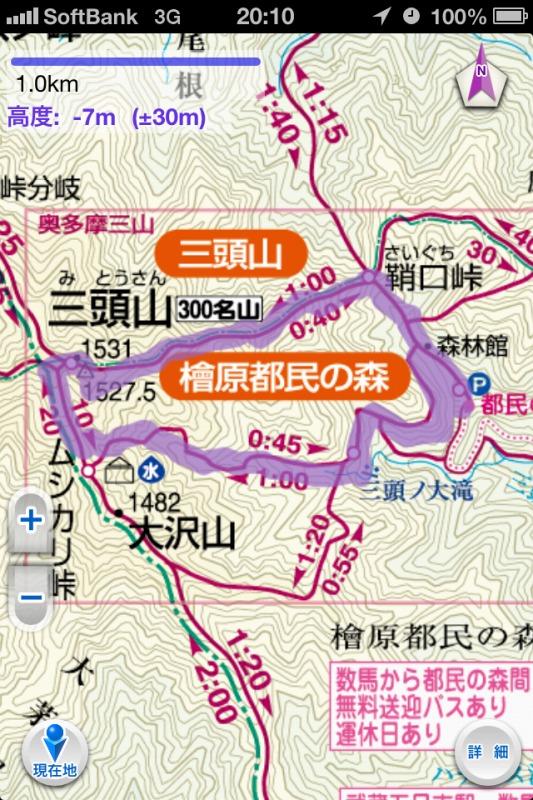 2013年2月23日 三頭山_028