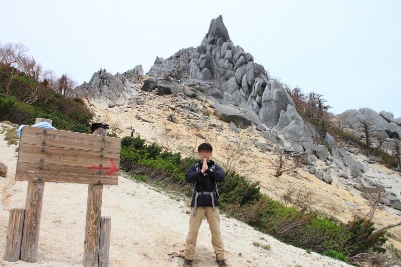 2013年6月1日 鳳凰三山_052