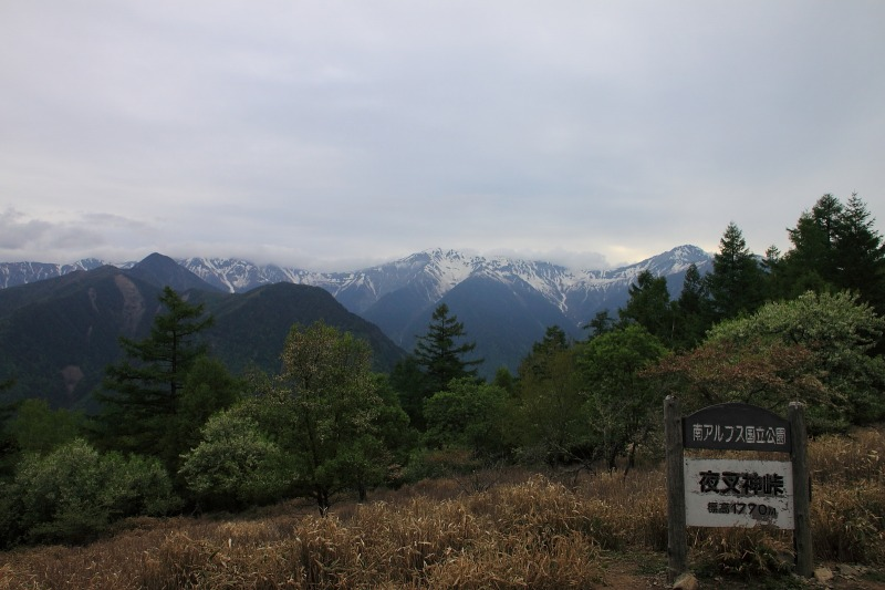 2013年6月1日 鳳凰三山_066